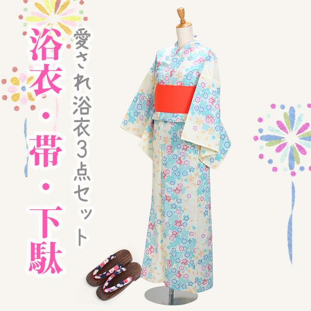 【浴衣 レンタル】レディース 3点セット☆浴衣・帯・下駄☆nt-y052 クリーム/ブルー桜