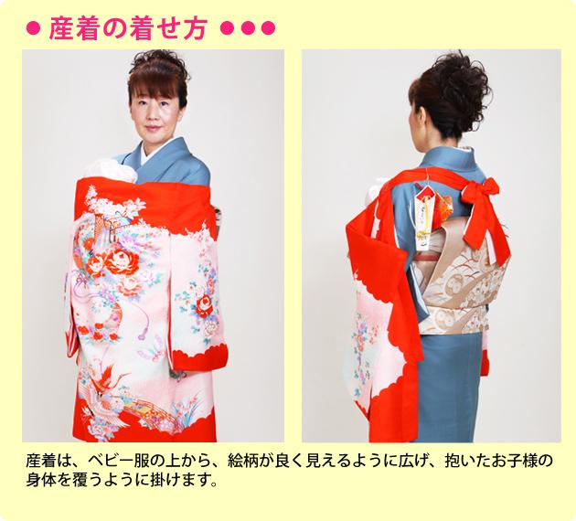 お宮参り レンタル 初着 産着 レンタル 女の子 黄色/まり・花 赤ちゃん 祝着 l-74
