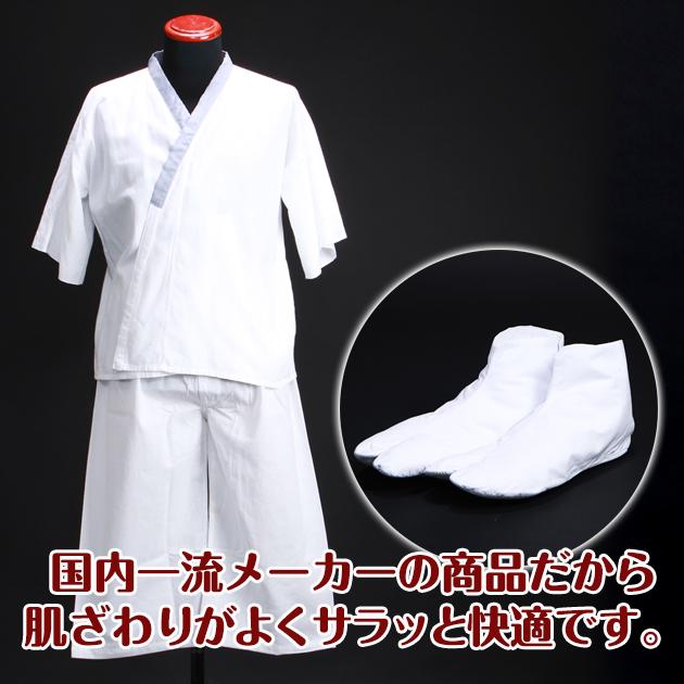 男肌着(肌襦袢)・ステテコ・足袋 3点セット【メール便送料無料】