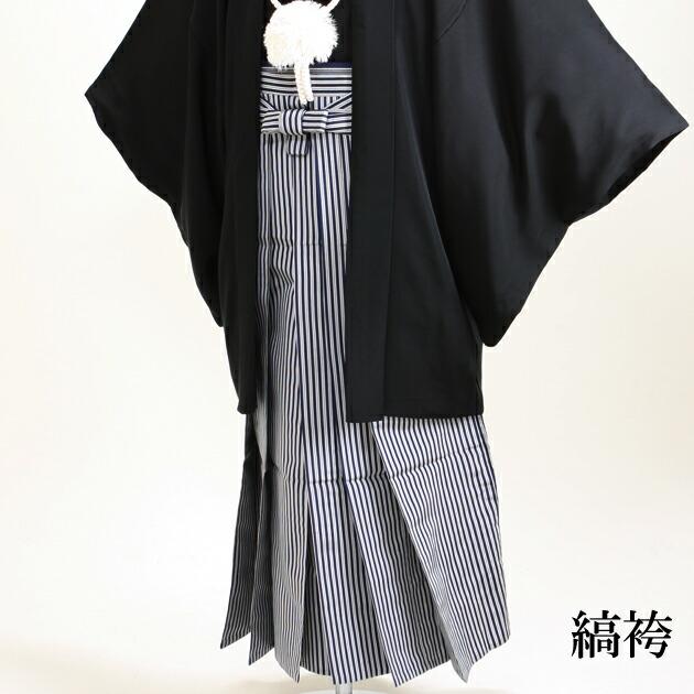 ジュニア 黒紋付袴レンタル【大】【高級正絹】〔150-155cm前後対応〕