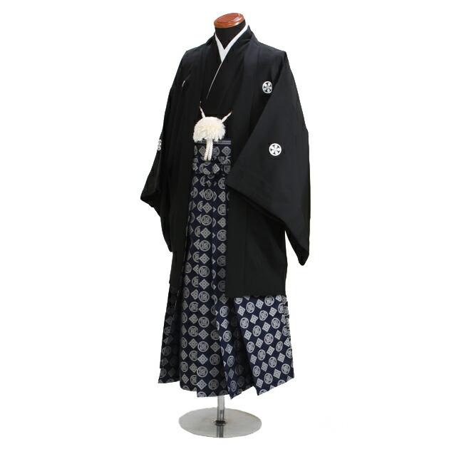 ジュニア 黒紋付袴レンタル【紋袴 二】【小】【高級正絹】〔145-154cm前後対応〕