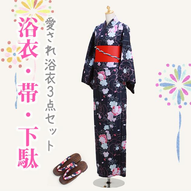 【浴衣 レンタル】レディース 3点セット☆浴衣・帯・下駄☆nt-y057 紺色/ラメバラ