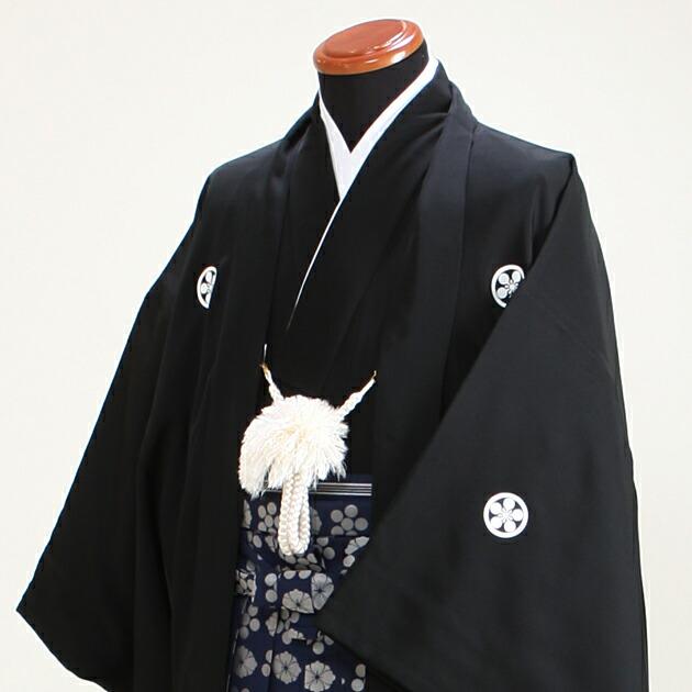 ジュニア 黒紋付袴レンタル【紋袴 リ】【小】【高級正絹】〔145-154cm前後対応〕