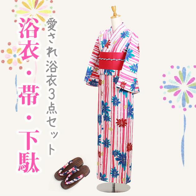 【浴衣 レンタル】レディース 3点セット☆浴衣・帯・下駄☆nt-y058 白色/ストライプ花モダン