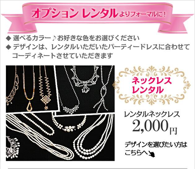 レディースドレス レンタル 9号 黄 ワンピース 0106