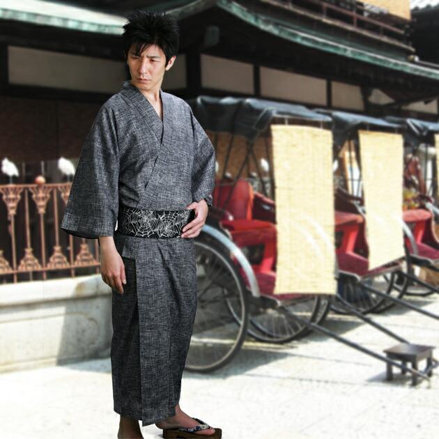【浴衣 メンズ レンタル】ゆかたレンタル 3点セット☆浴衣・帯・下駄☆nt-my103 グレー/男粋