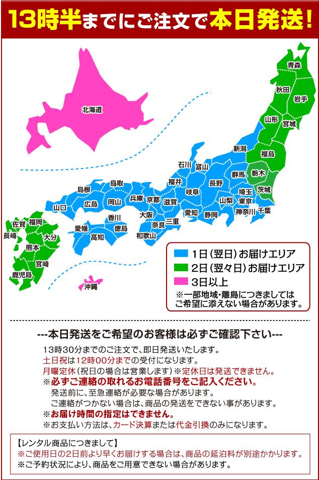 喪服 レンタル 3ピース(10月〜5月向け)W-R