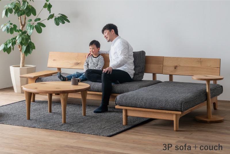 森のことば 3P ソファ 269,500円~390,500円(税込)