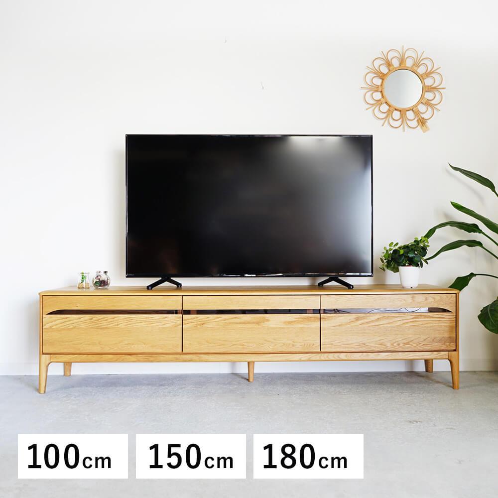 テレビボード ople オプレ(ライト)オーク 幅 100cm 150cm 180cm  【75,350円~123,750円(税込)】