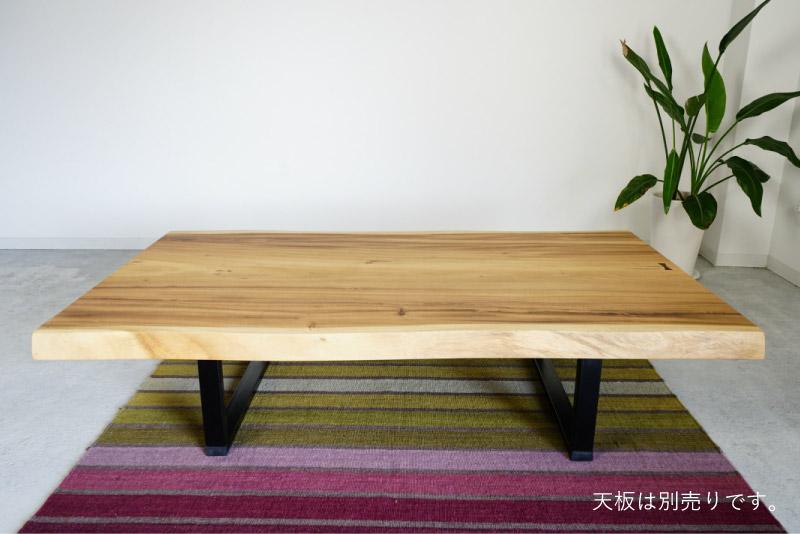 テーブル ダイニング用 スチール脚 脚のみ 【38,500円(税込)】