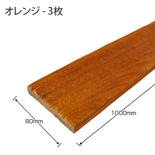 カラーボード ミックスA 24枚セット商品 【NC-NDB1801S24】