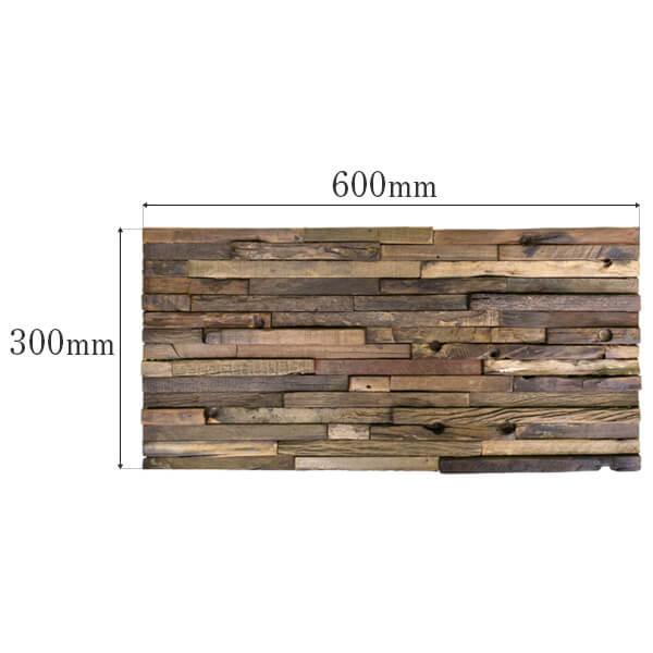 ウッドパネル 12枚セット商品 【NC-NDB6301W12】 古木 ウッドタイル ウッドパネル壁 壁ウッドパネルDIY ウッドタイル壁