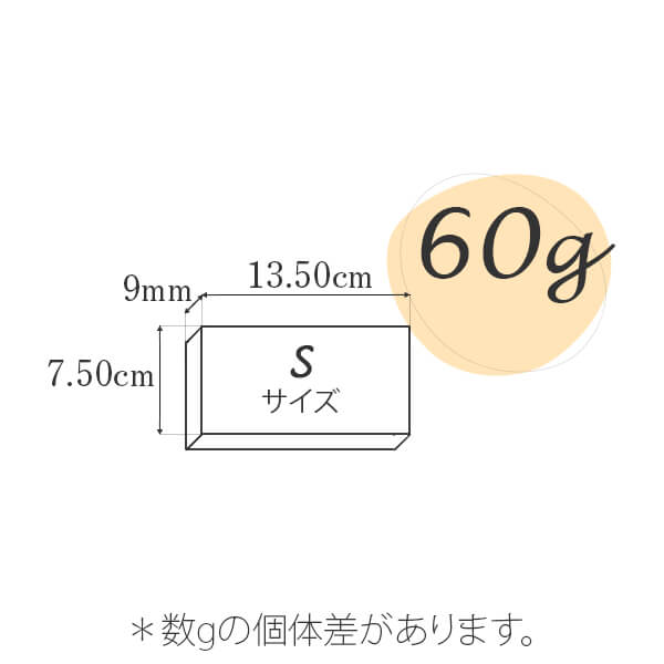 エコブリック ゴールドブラウン Sサイズ 12枚セット 【NC-NEB005S12】