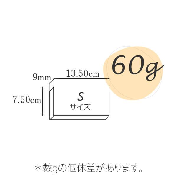 エコブリック ゴールドブラウン Sサイズ 24枚セット 【NC-NEB005S24】