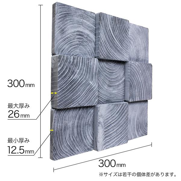 ウッドパネル 1枚単品商品 【NDB3333WG】 ウッドタイル ウッドパネル壁 壁ウッドパネルDIY ウッドタイル壁 ウッドボード