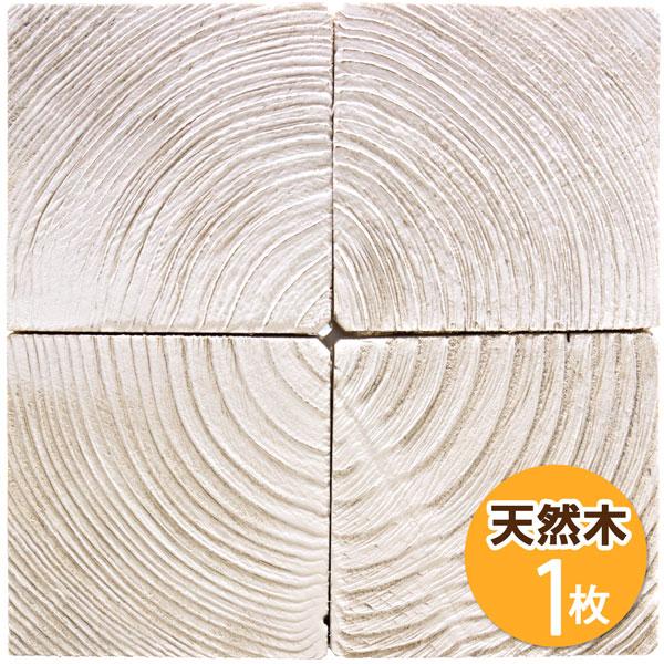ウッドパネル 1枚単品商品 【NDB2201WW】 ウッドタイル ウッドパネル壁 壁ウッドパネルDIY ウッドタイル壁 ウッドボード