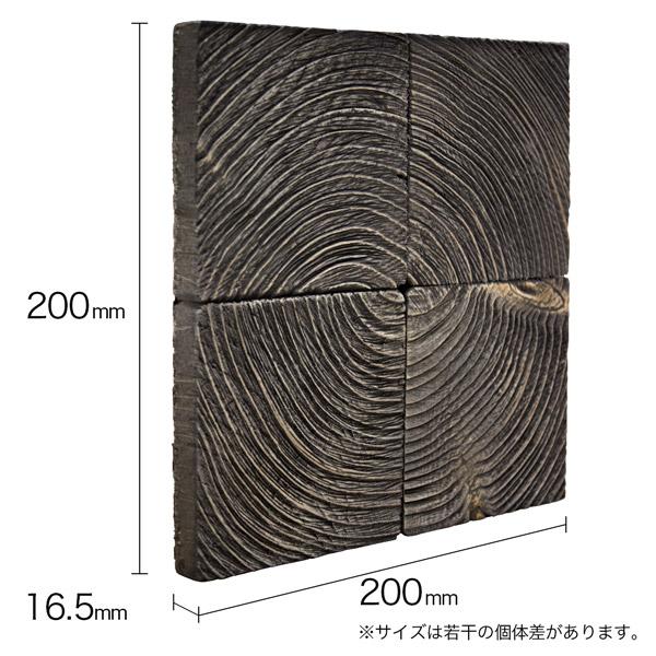 ウッドパネル 1枚単品商品 【NDB2201WG】 ウッドタイル ウッドパネル壁 壁ウッドパネルDIY ウッドタイル壁 ウッドボード