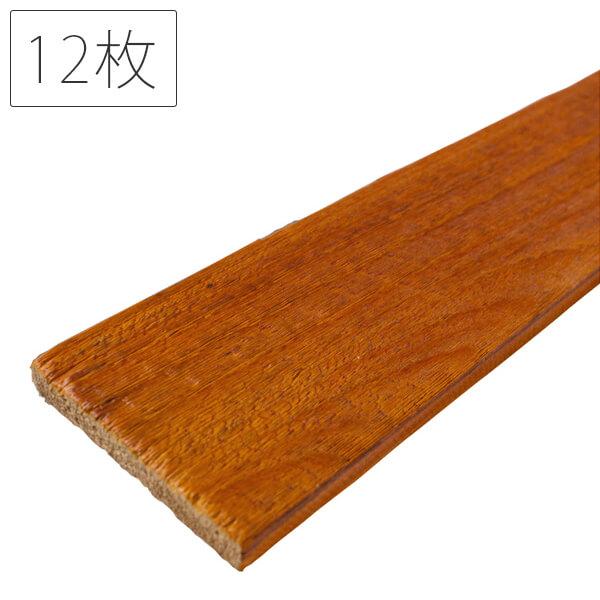 カラーボード オレンジ 12枚セット商品 【NC-NDB1801WO12】