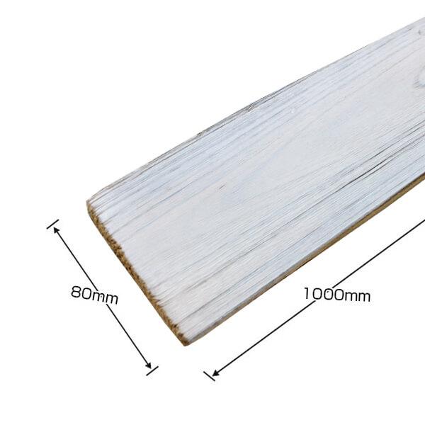 カラーボード ホワイト 12枚セット商品 【NC-NDB1801WWT12】
