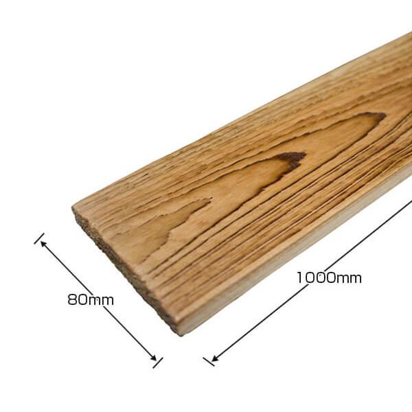 カラーボード ナチュラルブラウン 12枚セット商品 【NC-NDB1801W12】