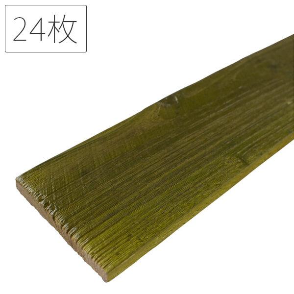カラーボード グリーン 24枚セット商品 【NC-NDB1801WG24】