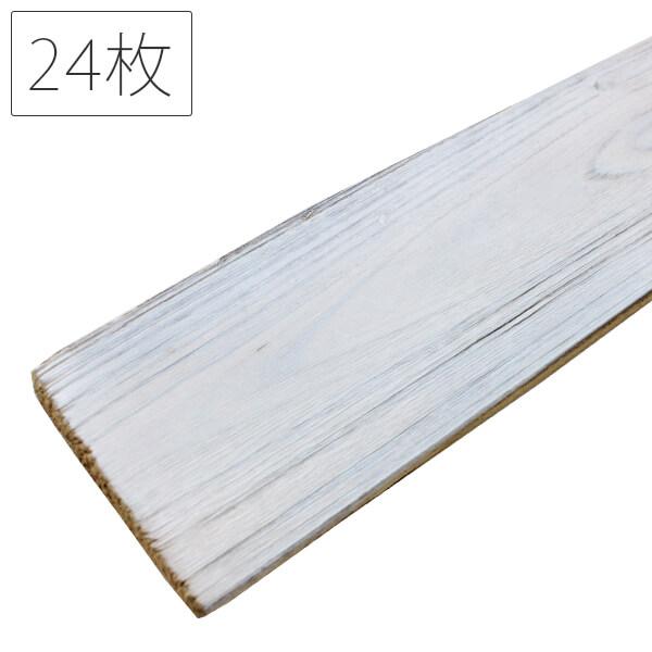 カラーボード ホワイト 24枚セット商品 【NC-NDB1801WWT24】
