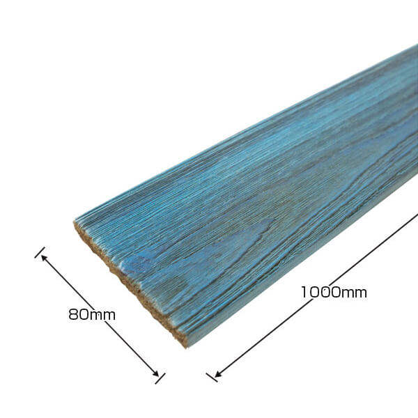 カラーボード ブルー 24枚セット商品 【NC-NDB1801WA24】