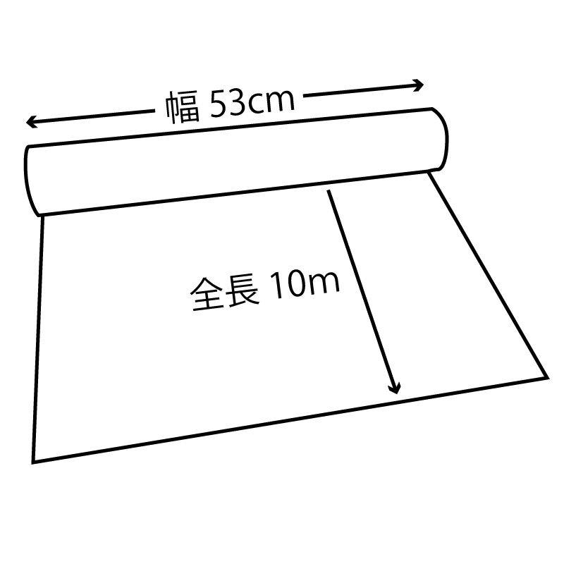 壁紙 3Dクロス 無地 織物風 エンボス加工 53cm×10m [NWPS712F]