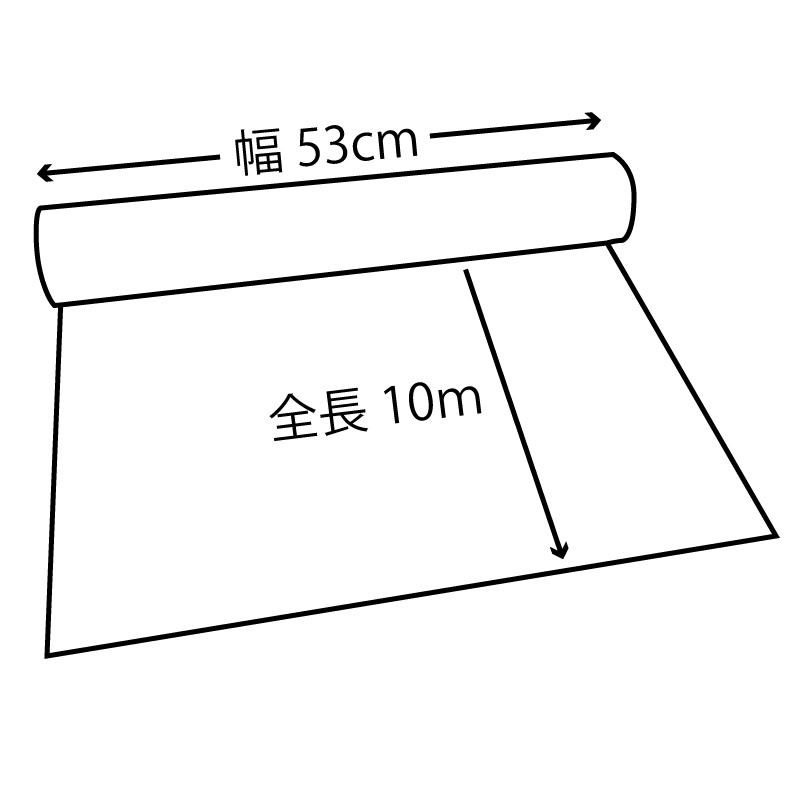 壁紙 3Dクロス 無地 織物風 エンボス加工 53cm×10m [NWPS730A]