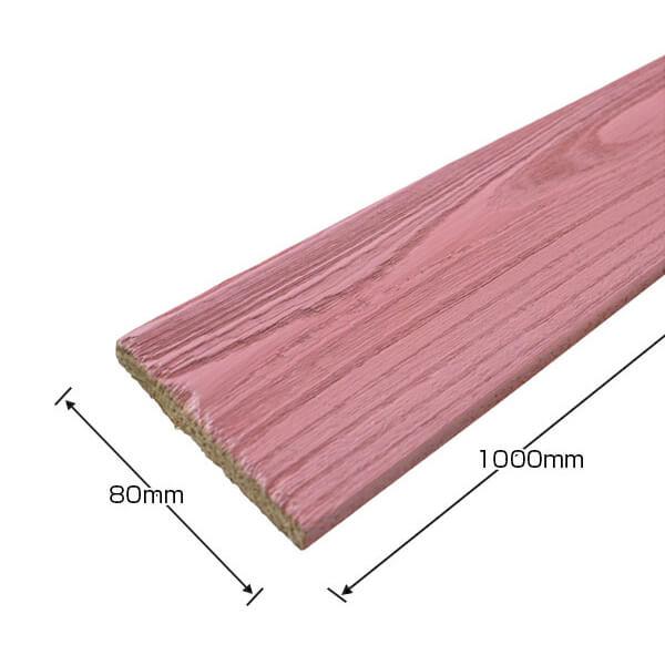 カラーボード ピンク 24枚セット商品 【NC-NDB1801WP24】