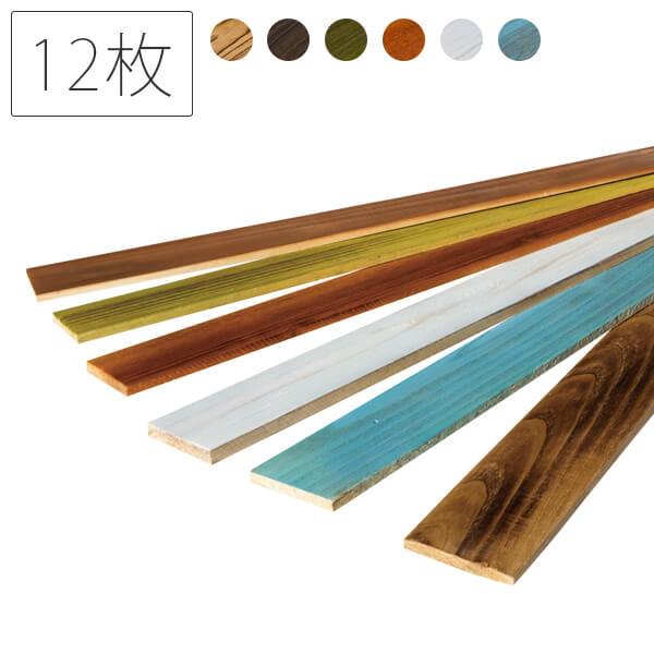 カラーボード ミックスA 12枚セット商品 【NC-NDB1801S12】