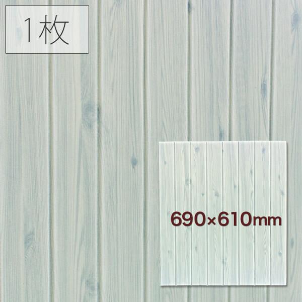 クッションシート 木目シート 薄いブルーグレー 1枚単品商品 690×610×7mm 【NC-NCS002】 裏面粘着シールタイプ クッションシール クッションウォール