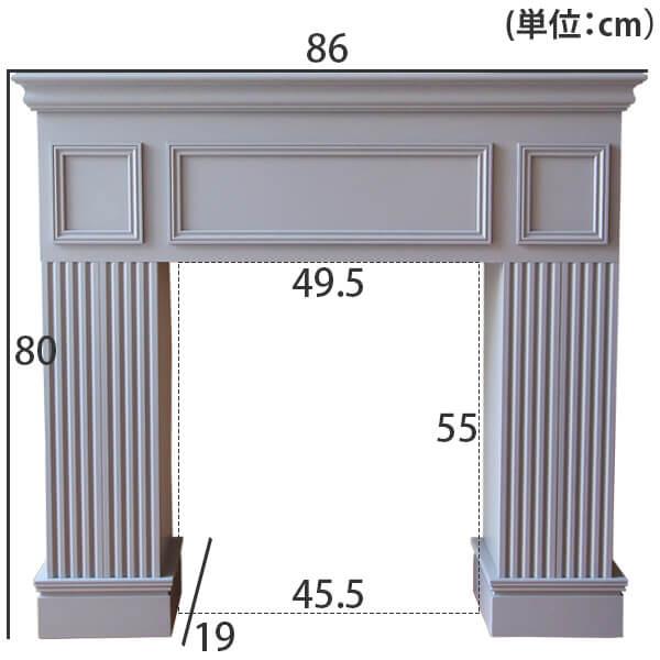 マントルピース 80サイズ グレー 86cm×19cm×80cm 額有り 【NC-NFP080GGY】 ※受注生産品