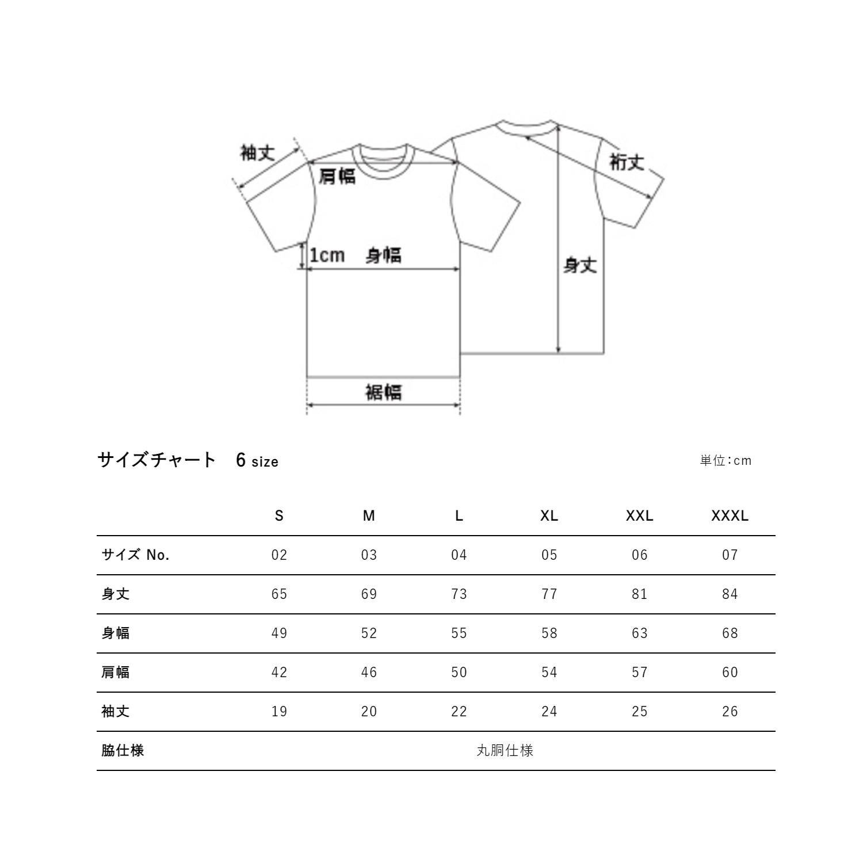Tシャツ 大人用 ホワイト