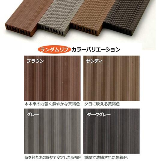 デッキ材 25-95閉 L=3000