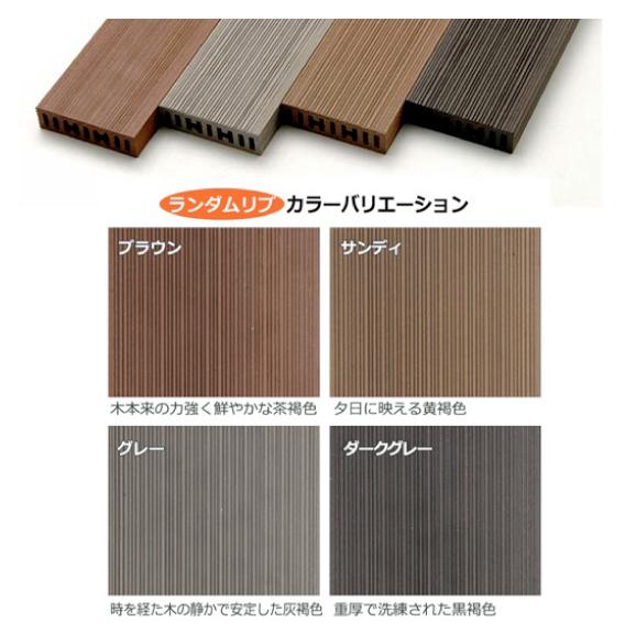デッキ材 25-95開 L=2000