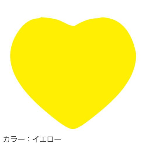 蛍光ハート/(20枚入)