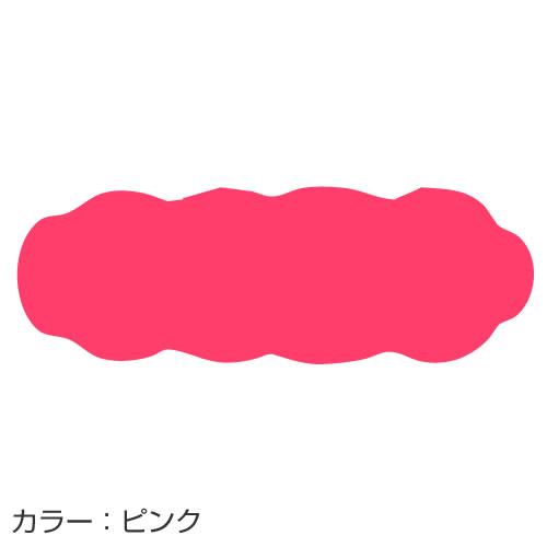 イルミカラーシート雲形/(50枚入)