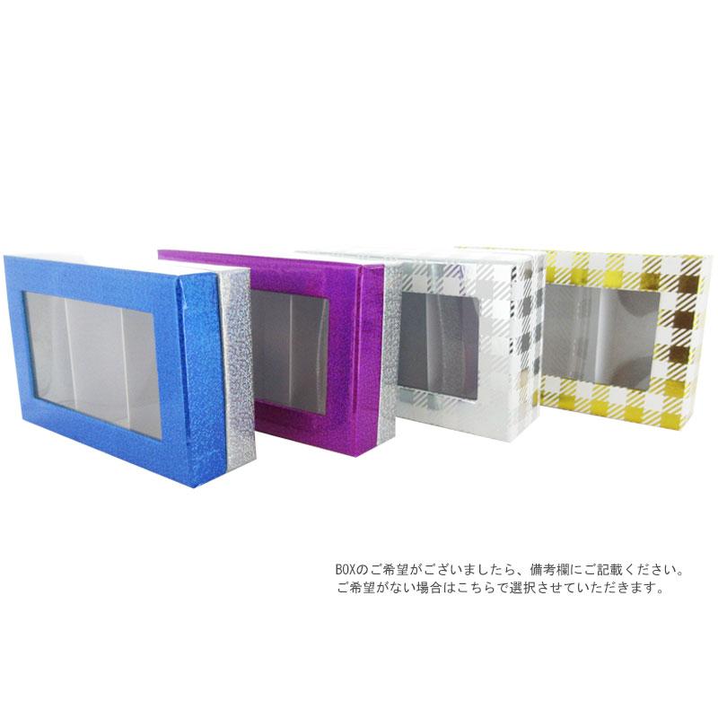 3パック ロー ライズ タンガ イン ロゴ ボックス (ピスタチオアイス /バターカップ  /アイボリー)