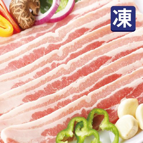 【冷凍】豚バラスライス・1Kg・チリ産