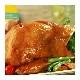 【冷凍・鶏肉】SADIA参鶏湯用鶏肉900g