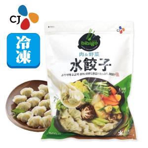 【CJ】bibigo餃子人気セット(水餃子&キムチ王餃子)