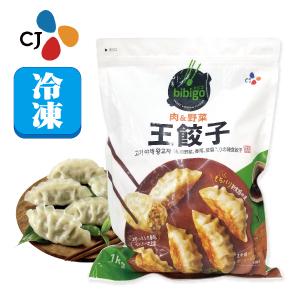 【CJ】bibigo餃子3種類セット