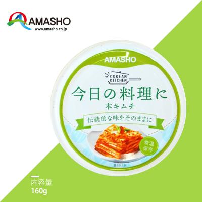 【AMASHO】今日の料理に 本キムチ(160g・缶タイプ)