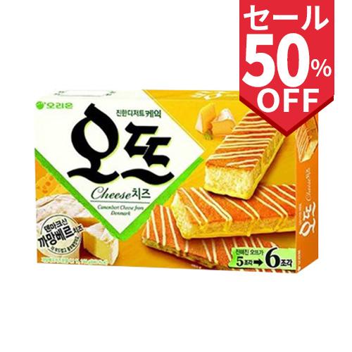 【オリオン】オット・カマンベールチーズ味 144g(24gX6個)『バラで詰め合わせになっています』賞味期限:21.11.30