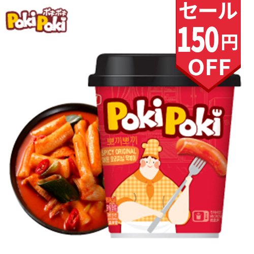 ポキポキスパイシー/甘辛カップトッポギ 120g(賞味期限:21.10.22)