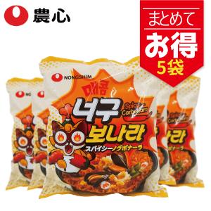 【農心】 スパイシーノグボナーラ134g*5袋