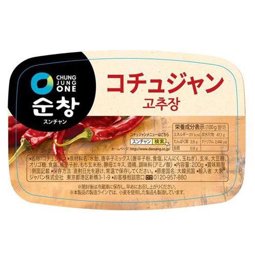 スンチャン 玄米 コチュジャン 170g