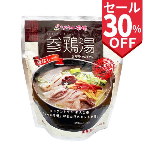 【ソウル市場】自社製レトルト参鶏湯450g(骨なし)