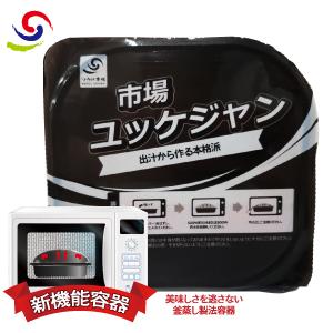 【冷凍】市場(シジャン)ユッケジャン250g*1人前